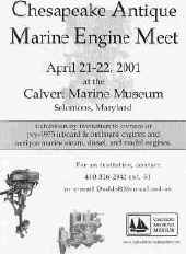 Chesapeake Antique Marine Engine Meet